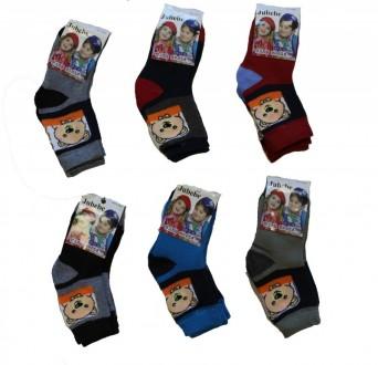 Носки махровые Н-038