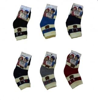 Носки махровые Н-040