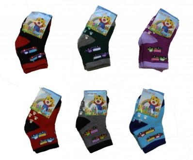 Носки махровые Н-042